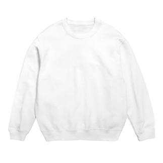 simple_white Sweats