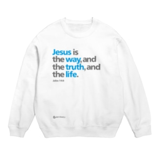 Jesus Is Sweats
