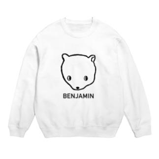 白くまのベンジャミン Sweats