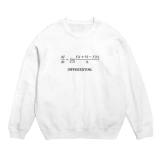 【数式ファッション】微分 Sweats