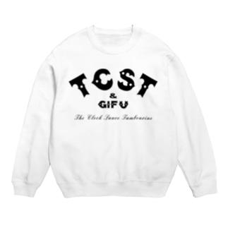 TCST Sweats