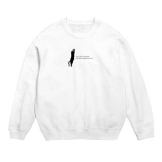 猫の名言Tシャツ Sweats