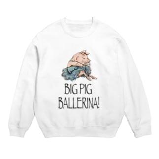 BIG PIG BALLERINA! Sweats