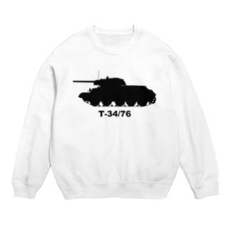戦車 T34/76(黒) Sweats