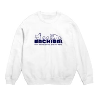 BACHIGAI Sweats