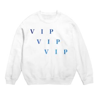 VIP専用。 Sweats