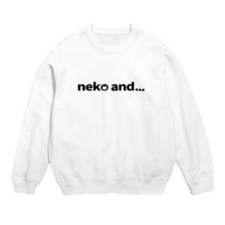 neko and... Sweats