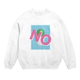 """NO """"D"""" Sweats"""