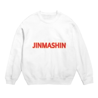 シンプルなJINMASHIN Sweats