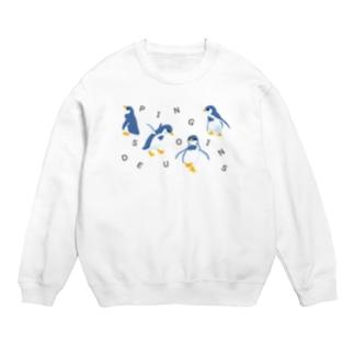 Des Pingouins~ペンギン達~ Sweats