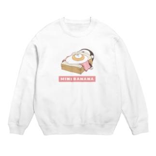 MINI BANANA トースト Sweats