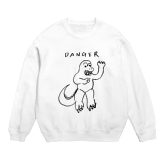 danger Sweats
