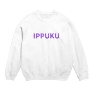IPPUKU Sweats