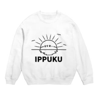 IPPUKU + 安全第一 Sweats