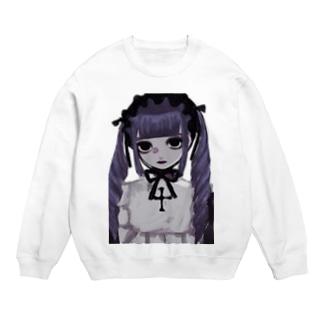 紫 Sweats