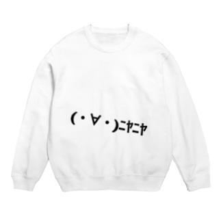 (・∀・)ニヤニヤ Sweats