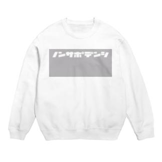 ノンサポ電子[gray] Sweats
