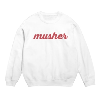 Musher Sweats
