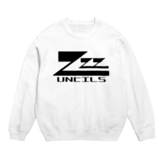 UNTIL5 Sweats