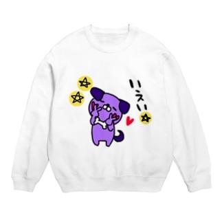 purpledog Sweats