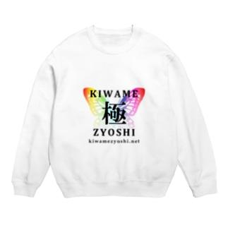 極ZYOSHI by Kiz Original Design スウェット