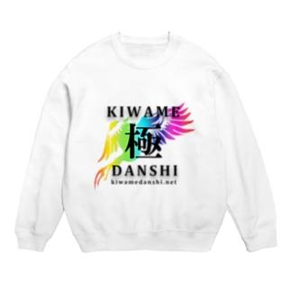 極DANSHI by Kiz Original Design スウェット