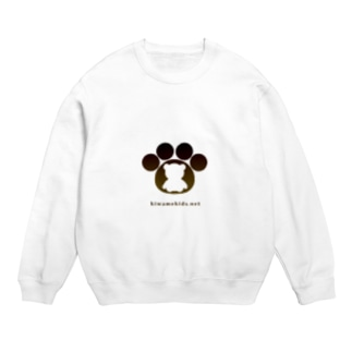 極KIDS by Kiz Original Design Sweats