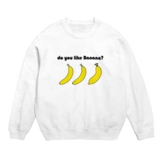 どのバナナが好き? Sweats