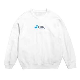billy Sweat