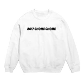 24/7 CHOME CHOME Sweats