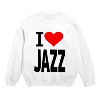 愛 ハート JAZZ ( I  Love JAZZ ) Sweats