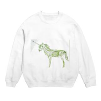 Unicorn Sweats