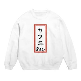 街中華♪メニュー♪カツ丼♪2012 Sweats