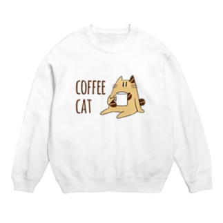 COFFEE CAT Sweats