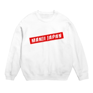 卍ジャパン卍 Sweats