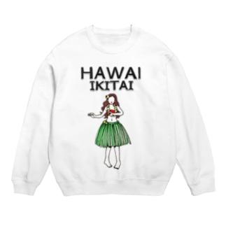 ハワイ行きたい スウェット