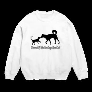 保健所犬猫応援団の保健所犬猫応援団 Sweats