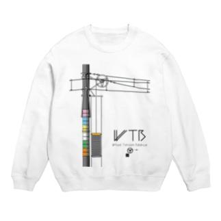 WTBと電柱(高崎エリア) Sweats