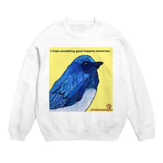 幸せの青い鳥 Sweats