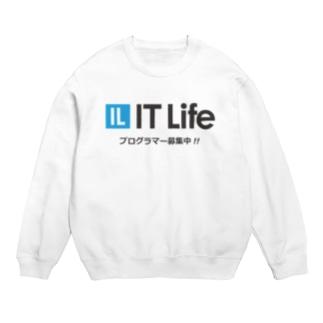 IT Life - プログラマ募集ver スウェット