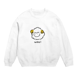 wool Sweats