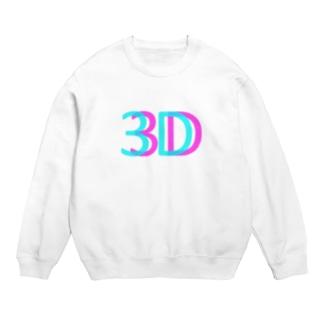 ザ・3D Sweats