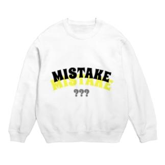 mistake Sweats