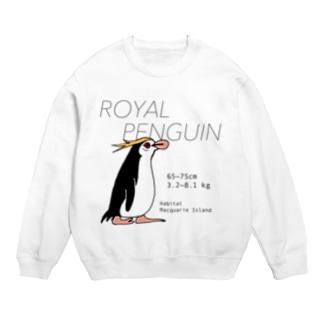 ロイヤルペンギン Sweats