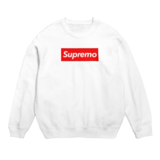 Supremo red Sweats