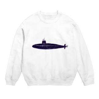 潜水艦 Sweats