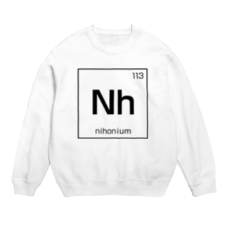 ニホニウム Sweats