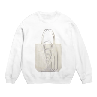 Bag In Bag Sweats