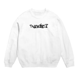 Revolve Graffiti Logo Sweats
