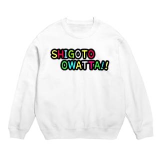 SHIGOTO  OWATTA!!マルチカラー Sweats